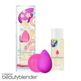 beautyblender 原創美妝蛋玩美太空限定組 交換禮物 - WBK SHOP
