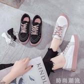 帆布鞋春秋板鞋女鞋子春季韓版厚底原宿女學生百搭小白鞋 時尚潮流