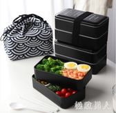 便當盒   ins成人上班族飯盒雙層日式分格減脂便當兒童簡約保溫健身餐盒女 LN2205 【極致男人】