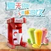 碎冰機 刨冰機家用迷你冰沙機雪花機沙冰機奶茶店專用碎冰機 莎瓦迪卡
