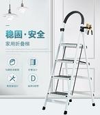 家用梯子伸縮工程梯折疊多功能升降人字梯伸縮室內五步加厚兩用 夏洛特 LX