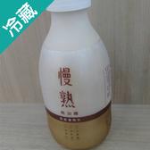 慢熟焦香優酪乳(無加糖)950ML【愛買冷藏】