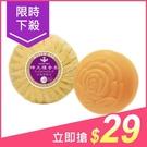 蜂王 珍珠檀香皂(100g)【小三美日】...