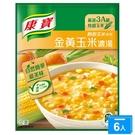 康寶濃湯自然原味金黃玉米56.3g*2*6【愛買】