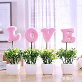仿真植物LOVE小盆栽假花小樹草球盆景家居客廳桌面擺設裝飾品擺件HM 金曼麗莎