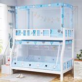 蚊帳 子母床上下鋪1.5米雙層床高低兒童床支架1.2m學生宿舍蒙古包