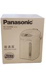 熱銷 限量 國際牌 熱水壺 NC-EG4000  電子保溫熱水瓶 Panasonic 粉色  超取限1台