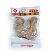 楓康滷白豬腳500g