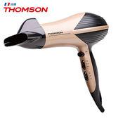 湯姆盛負離子護髮油吹風機TM-SAD03A【愛買】