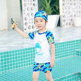兒童泳衣男童分體中大童防曬游泳衣235歲速干小寶寶男孩泳褲套裝【快速出貨限時八折】