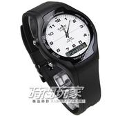CASIO卡西歐 AW-90H-7B 雙顯錶 白面 數字時刻 鬧鈴 碼錶 兩地時間 黑色橡膠 37mm 男錶 AW-90H-7BVDF 數字錶