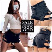 克妹Ke-Mei【ZT46932】超犯規  側雙摟空皮釦設計高腰破破鬚鬚牛仔短褲