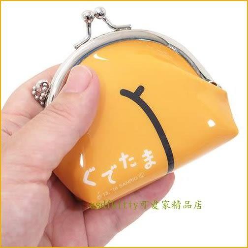 asdfkitty可愛家☆蛋黃哥臉型雙珠扣零錢包-防水材質-可當印章袋-日本正版商品