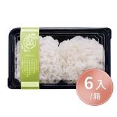 【亞大T8銀耳】台灣冷凍銀耳白木耳(200g*6入/箱)