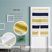 【三房兩廳】現代北歐風格雪尼爾條紋門簾85x140cm(黃藍橫紋)