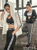 瑜伽服  健身房運動套裝女 速乾寬鬆性感初學者大碼春夏韓國跑步瑜伽服女  歐韓流行館