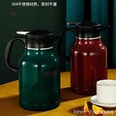 304不銹鋼暖水壺雙層真空保溫壺韓式便攜家用熱水咖啡壺 新品全館85折