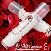 補水儀 迷你補水儀納米噴霧器便攜充電寶式蒸臉器美容儀加濕器冷噴機神器 小宅女大購物