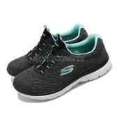 Skechers 休閒鞋 Summits-Striding Wide 寬楦 黑 藍 女鞋 運動鞋 健走鞋 【PUMP306】 12986WBKTQ