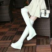 白色皮面長筒靴女過膝內增高平底2018新款秋冬加絨顯瘦長靴厚底博雅生活館