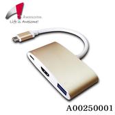 ★終身保固★ AWESOME USB3.1 Type-C to VGA/Type-C/USB3.0轉接盒