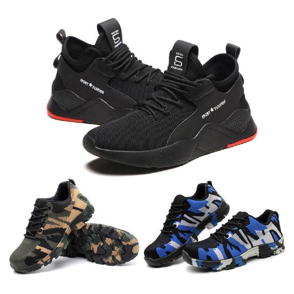 【安全鞋-鋼頭厚底】輕量化 鋼板鞋 安全鞋 工作鞋 鋼頭鞋 鋼板鞋 工地鞋 防護鞋 勞保鞋