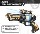 (一件免運)兒童寶寶聲光音樂玩具槍 XW