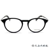 TOM FORD 眼鏡 TF5383 (霧黑) 經典 圓框 近視眼鏡 久必大眼鏡