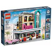 樂高積木LEGO 特別版CREATOR系列 10260 市中心餐廳 Downtown Diner