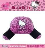 車之嚴選 cars_go 汽車用品【PKTD002P-04A】Hello Kitty 粉紅豹紋系列 熊抱式 腰靠墊 護腰墊