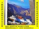 二手書博民逛書店中國之翼2007年罕見no.2Y403679