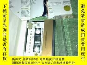 二手書博民逛書店磁帶罕見趙詠華 開心無悔Y23984 滾石唱片 滾石唱片 出版1