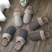 促銷棉拖鞋女士秋冬季情侶家居家用保暖厚底防滑室內毛毛月子鞋冬天男 宜室
