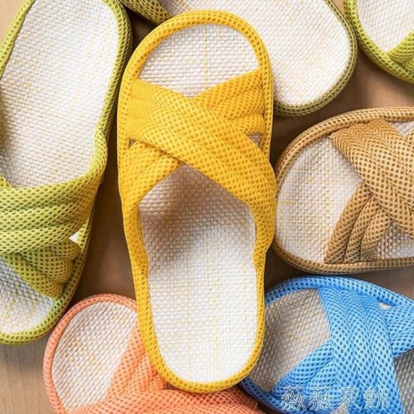 防滑拖鞋 日式透氣網面春夏四季亞麻不臭腳男女室內吸汗拖鞋情侶居家用防滑 薇薇
