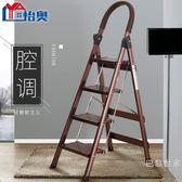 梯子鋁合金加厚折疊梯子家用人字梯伸縮樓梯室內工程樓梯爬梯扶梯 最後一天8折