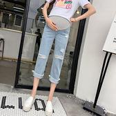 雙11鉅惠 孕婦牛仔褲2018春夏薄款潮媽托腹直筒顯瘦九分寬鬆微喇叭闊腿褲 森活雜貨