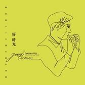 好時光-陶笛阿志15週年創作專輯/游學志 (CD)