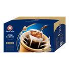 【西雅圖】藍山綜合濾掛咖啡(50入)