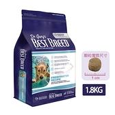 寵物家族-BEST BREED貝斯比-天然珍饌系列-全齡犬冷泉鯰魚配方1.8KG