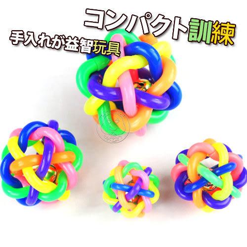 【zoo寵物商城】    dyy》犬貓七彩球玩具‧直徑中6.5cm