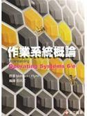 (二手書)作業系統概論 (Understanding Operating Systems, 6/e)