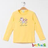 印花長袖T恤06芒果黃-bossini女童
