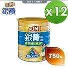【雀巢 Nestle】金克寧銀養奶粉 高鈣葡萄糖胺配方750g*12罐(整箱)