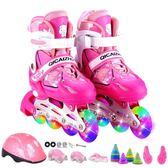 3-4-5-6-7-8-9-10-12歲男童女童兒童溜冰鞋全套小孩旱冰鞋輪滑鞋