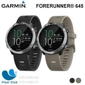 GARMIN Forerunner 645 運動腕表 GARMIN PAY GPS (黑色/灰色) 010-01863-50