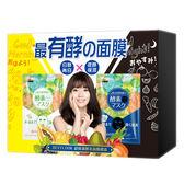 SexyLook 超保濕酵素面膜禮盒(16片入)【小三美日】