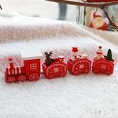 圣誕小火車圣誕裝飾 圣誕節綠色木質小火車擺件 兒童平安夜禮物 yu9784【艾菲爾女王】