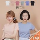 T恤 高彈系列純色棉質合身上衣-BAi白...