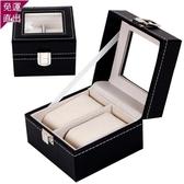 手錶收納盒 2格位高檔皮革手錶盒對錶包裝盒情侶錶收納盒柜臺手錶展示包裝盒