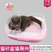 貓-砂盆 貓砂盆雙層貓砂盆寵物半封閉貓砂盆貓廁所防外濺鬆木貓砂 歐萊爾藝術館